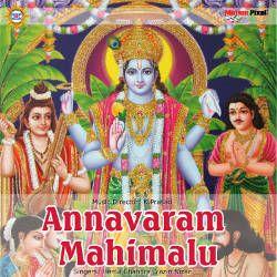 Pawan kalyan's annavaram(2006) telugu mp3 songs free download.
