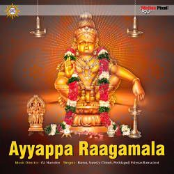 Listen to Sharanam Sharanam Ayyappa songs from Ayyappa Ragamala