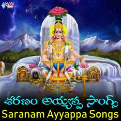 Listen to Sharunagosha songs from Saranam Ayyappa Songs