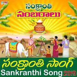 Listen to Rangu songs from Sankranthi Song