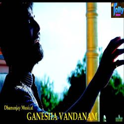 Listen to Ganesha Vandanam songs from Ganesha Vandanam