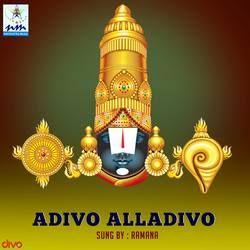 Adivo Alladivo songs