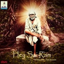 Listen to Spirit Medicine Dance songs from Hey Sai Ram