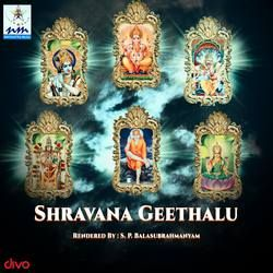 Listen to Ye Shirdivasa songs from Shravana Geethalu