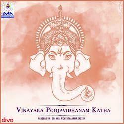 Vinayaka Poojavidhanam Katha songs