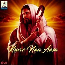 gita govinda movie naa songs download telugu