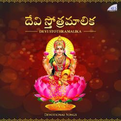 Telugu Devotional Songs - Hinduism Songs - Raaga com - A