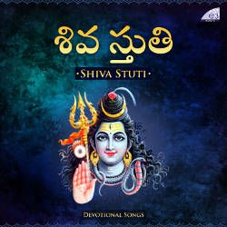 Shiva Stuti songs