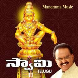 Listen to Pampaganapathimam songs from Swami