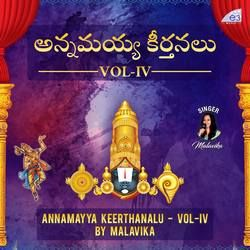 Listen to Tiruveedhula Merasi songs from Annamayya Keerthanalu - Vol 4
