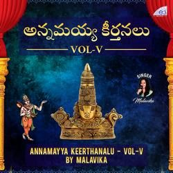 Listen to Itharulaku songs from Annamayya Keerthanalu - Vol 5