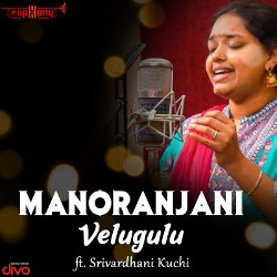 Manoranjani songs