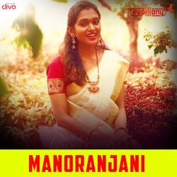 Listen to Om Sakthi songs from Manoranjani