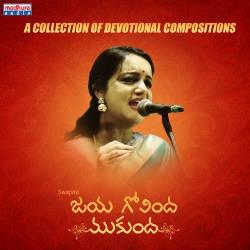 Jaya Govinda Mukunda songs