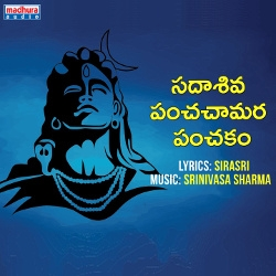 Sadasiva Panchachamara Panchakam songs