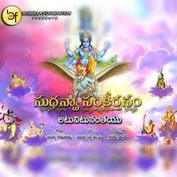 Atunitunanthayu songs