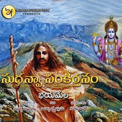 Bhayamela songs
