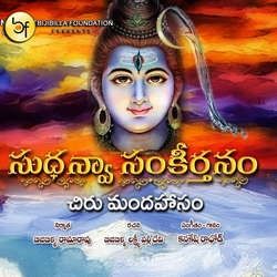 Chinrumandahasam songs