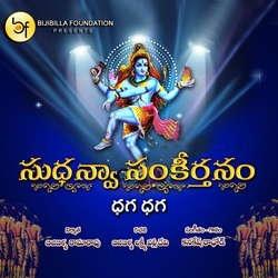 Dhaga Dhaga songs