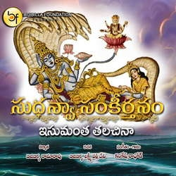 Esumantha songs