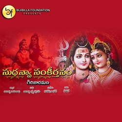 Girija Ramanaa songs