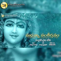 Achha Tichhata songs