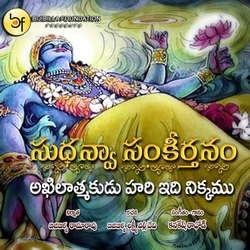 Akhilathmakudu songs