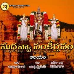 Aalayam songs