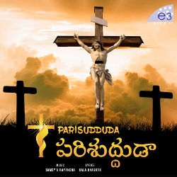 Listen to Ninginunna Thare songs from Parisudduda