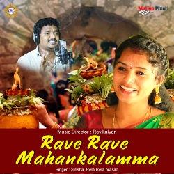 Rave Rave Mahankalama songs