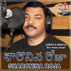 Sharonina Roja songs