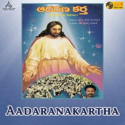 Aadaranakartha songs