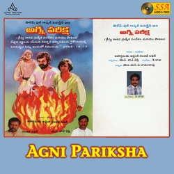 Agni Pariksha songs
