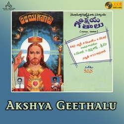 Akshya Geethalu songs