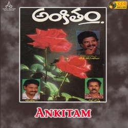 Ankitam songs