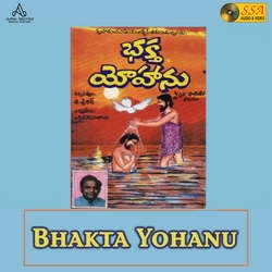 Bhakta Yohanu songs