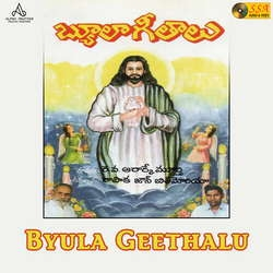 Byula Geethalu songs