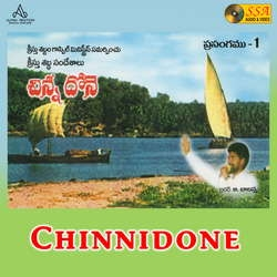 Chinnidone songs