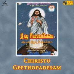 Chiristu Geethopadesam songs