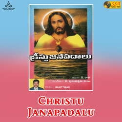 Christu Janapadalu songs