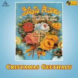 Cristamas Geethalu songs