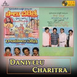 Daniyelu Charitra songs