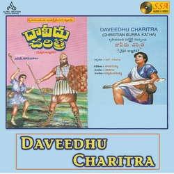 Daveedhu Charitra songs