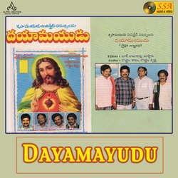 Dayamayudu songs