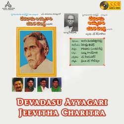 Devadasu Ayyagari Jeevitha Charitra songs