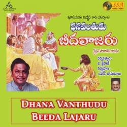 Dhana Vanthudu Beeda Lajaru songs