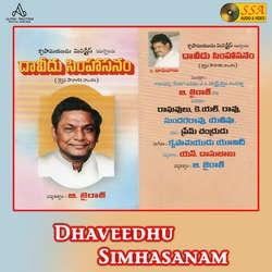 Dhaveedhu Simhasanam songs