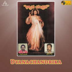Dyanachandrika songs