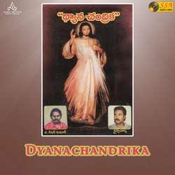 Dyanachandrika songs