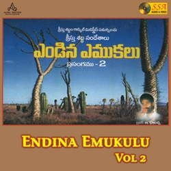 Endina Emukulu - Vol 2 songs